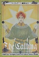 コーリング (Act3) (Mag comics)