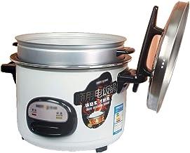 Rice Cooker, ouderwetse rijstkoker, grote capaciteit voor thuis/commercieel Canteen-hotel, (8-28L) voor 8-40 personen (maa...