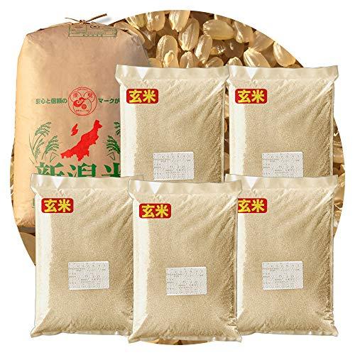 新潟県産 上越矢代産コシヒカリ 玄米 25kg (5kg×5 袋) 令和2年産 異物除去調整済