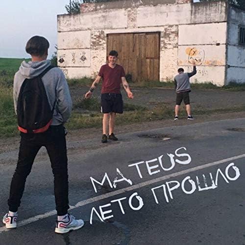 MATEU5