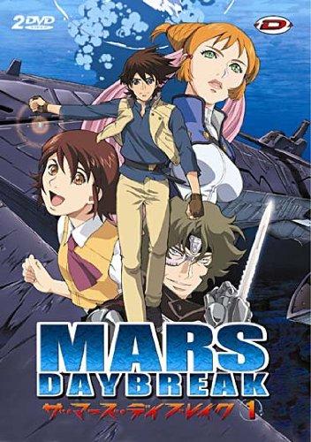 Mars Daybreak-Volume 1