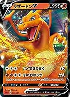 ポケモンカードゲーム SC 001/021 リザードンV 悪 スターターセットVMAX リザードン