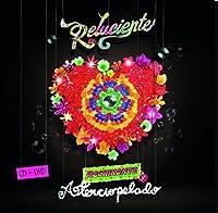 Reluciente Rechinante Y Aterciopelado by Aterciopelados (2016-08-03)