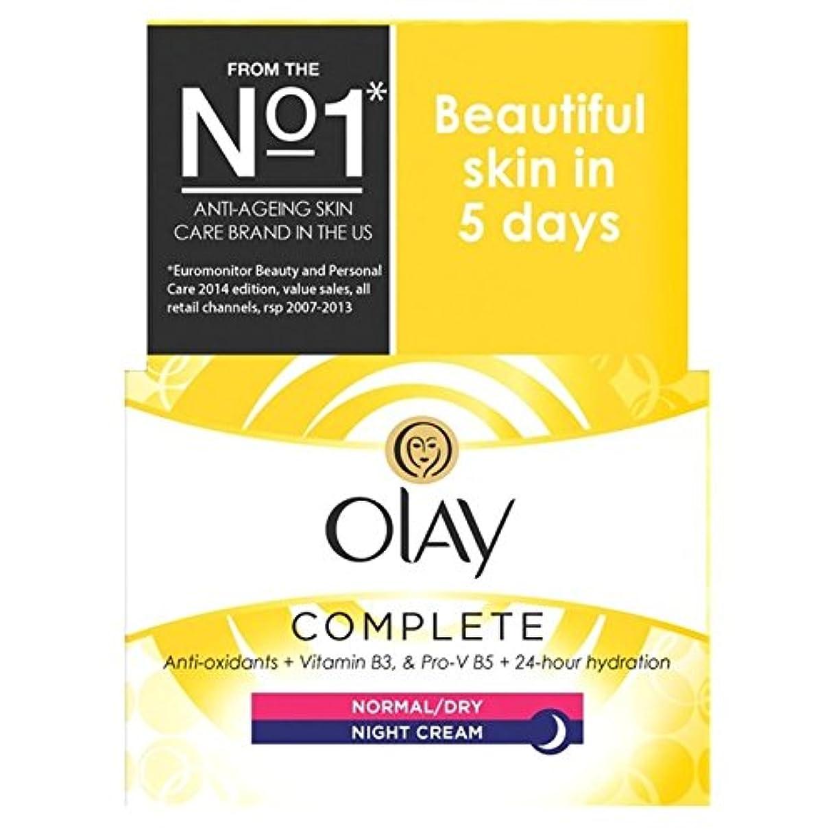 元気コンピューター二度オーレイ必需品の完全なケア保湿ナイトクリーム50ミリリットル x2 - Olay Essentials Complete Care Moisturiser Night Cream 50ml (Pack of 2) [並行輸入品]