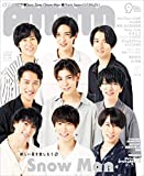 POTATO(ポテト) 2020年 09 月号 [雑誌]