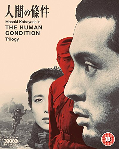 The Human Condition Trilogy Dual Format Blu-ray & DVD [UK Import]