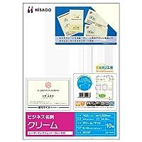 ヒサゴ ビジネス名刺10面クリーム(100枚入) BX07