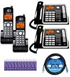 Motorola ML25260 2-Line Corded Phones with Digital Answering System (2-Pack) Bundle with ML25055...