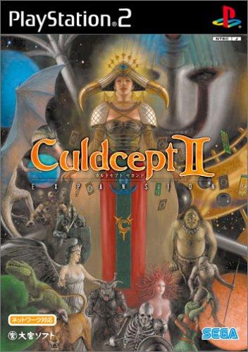 Culdcept II: Expansion [Japan Import]