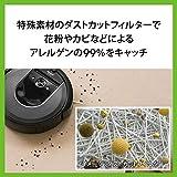 ルンバ i7+ アイロボット ロボット掃除機 自動ゴミ収集 水洗いできるダストボックス wifi対応 スマートマッピング 自動充電・運転再開 吸引力 カーペット 畳 i755060 【Alexa対応】