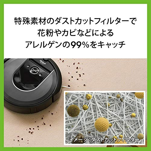 【ブラーバ390jと同時購入で1万円OFF】ルンバe5アイロボットロボット掃除機水洗いダストボックスパワフルな吸引力WiFi対応遠隔操作自動充電ラグ絨毯(じゅうたん)にもe515060【Alexa対応】