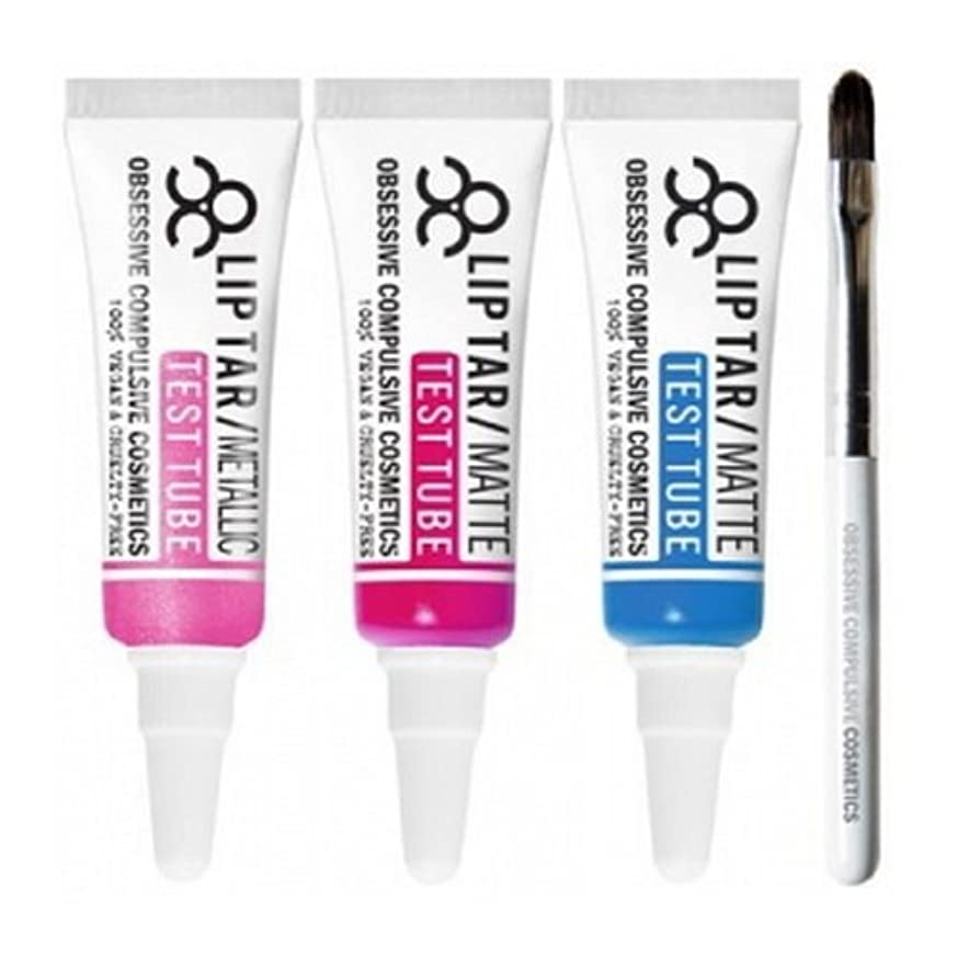 バタフライいちゃつく帝国(3 Pack) OBSESSIVE COMPULSIVE COSMETICS Lip Tar Test Tube Trio : PICCADILLY PALARE - Piccadilly Pala (並行輸入品)