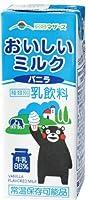 らくのうマザーズ おいしいミルクバニラ 200ml紙パック 24本入×4 まとめ買い