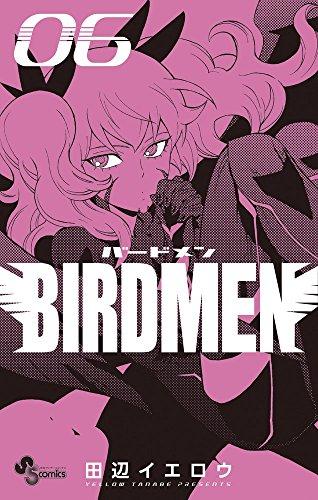 BIRDMEN (6) (少年サンデーコミックス)