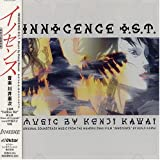 Ghost in the Shell 2 Innocence Soundtrack