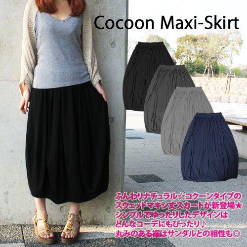 4カラーコクーンスカートバルーンスカートひざ下スカート(M,ダークグレー)