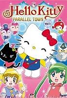 Hello Kitty - Parallel Town #01 (Eps 01-06) [Italian Edition]