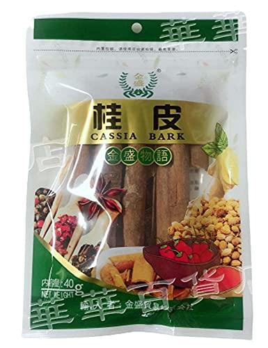 桂皮 香辛料 シナモン 中華調味料 50g ネコポス