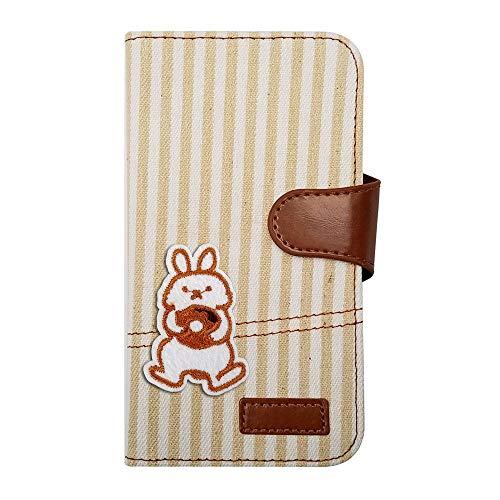【moimoikka】 SO-04J Xperia XZ Premium エクスペリア ケース 手帳型 うさぎ 動物 キャラクター かわいい ウサギ ラビット アニマル ヒッコリー(ベージュ) ワッペン 刺繍 生地 布 ファブリック カード収納 フリップ