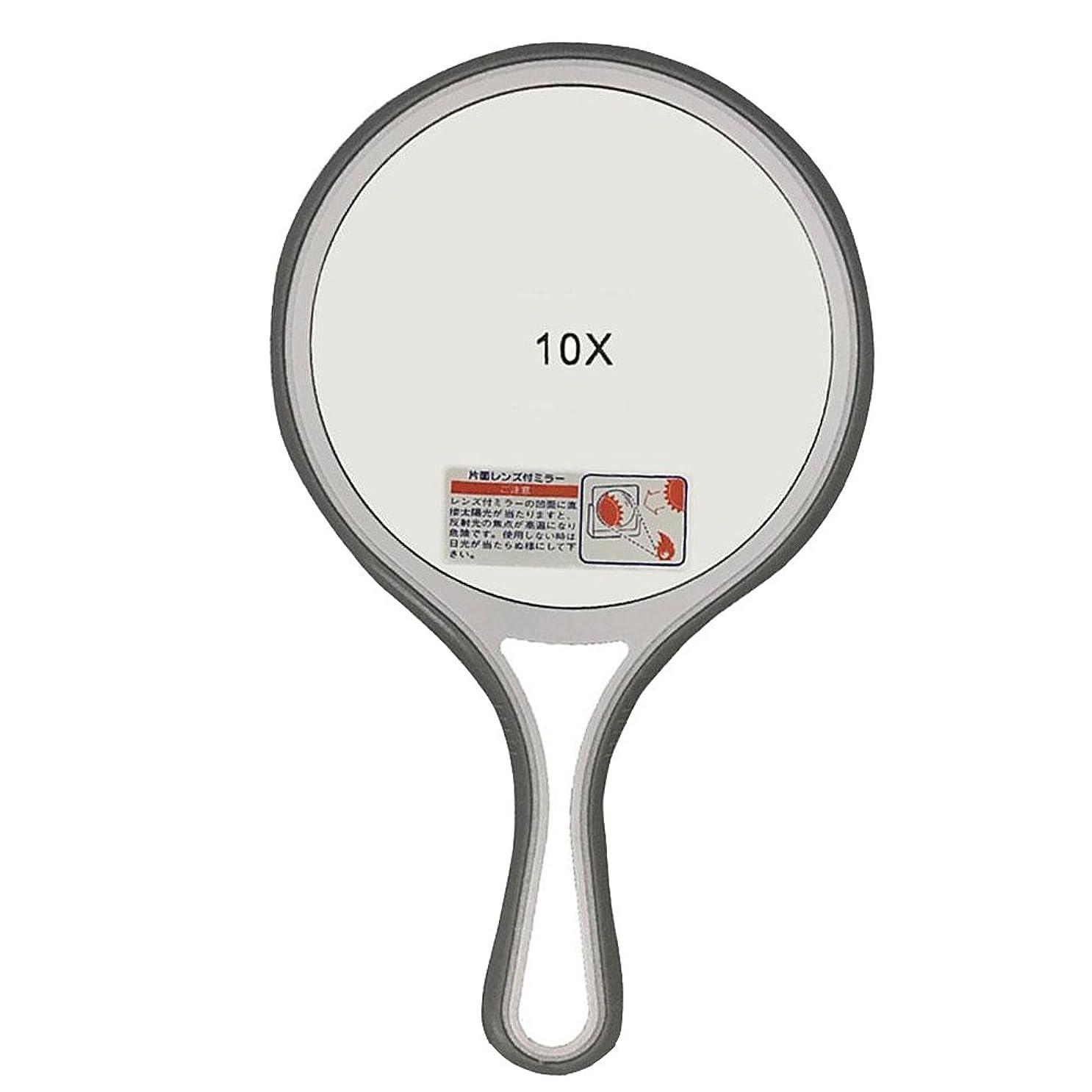 メリー 片面約10倍拡大鏡付 手鏡 ソフトグリップ AF-8