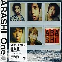 One by Arashi (2005-08-03)