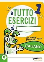 Tutto esercizi italiano 1