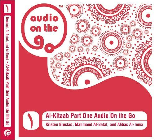 Al-Kitaab Part One Audio On the Go (Arabic Edition)