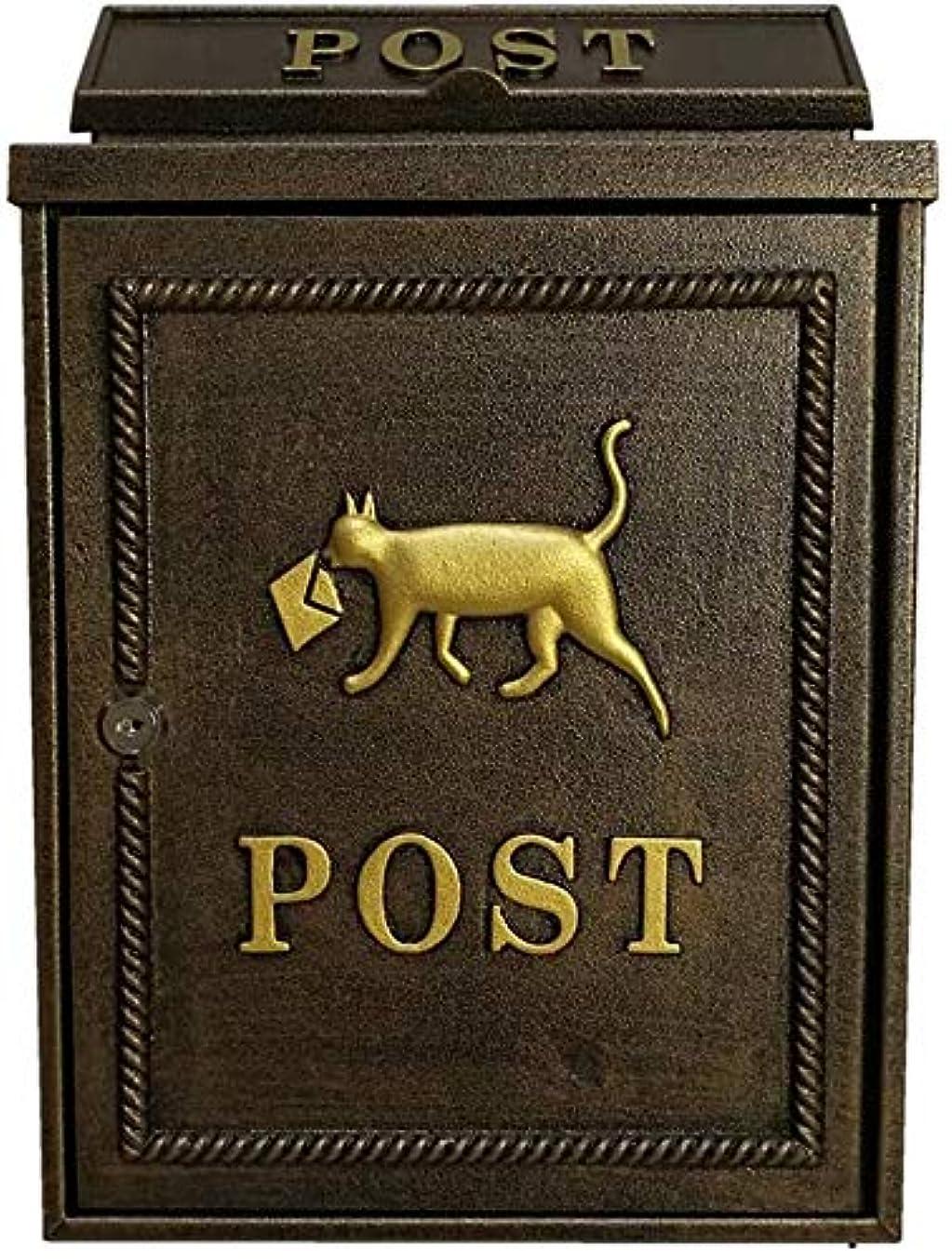 応じるマスク調子メールボックス 郵便受け 壁掛け コミュニティヴィラメールボックスアンティークヨーロッパのアルミ合金ボックスポストボックスメールボックスを壁掛け 1104 (Color : Bronze)