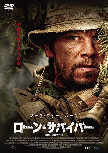 Lone Survivor [DVD-AUDIO]