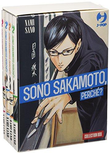 Sono Sakamoto, perché? vol. 1-4 [Quattro volumi indivisibili]