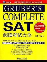 Gruber's完全sat阅读大全
