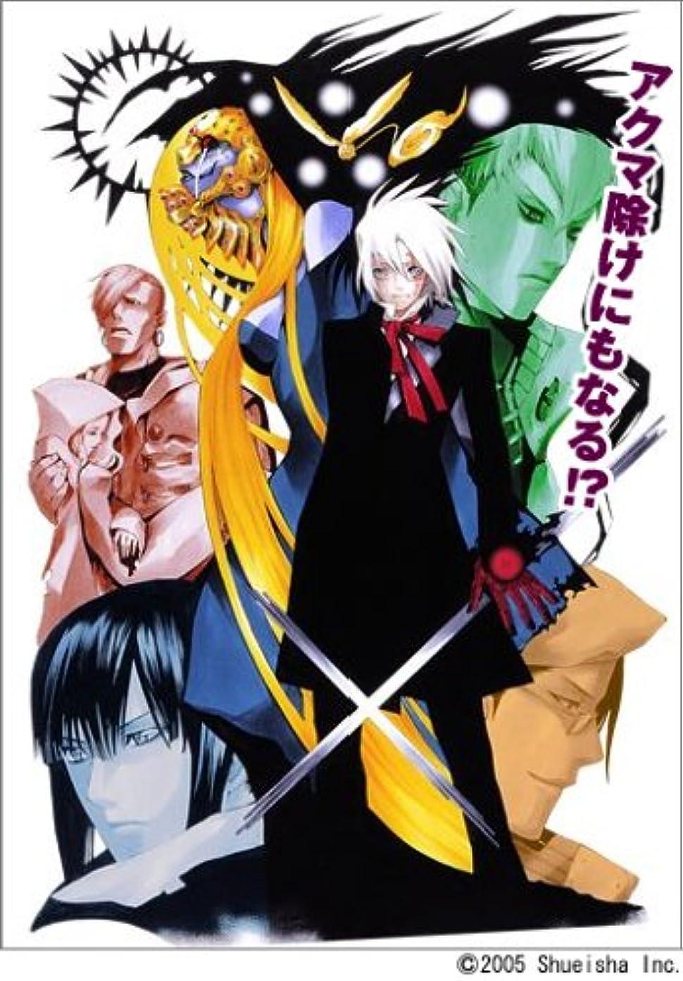 キー証人苗D. Gray-man 集英社コミックカレンダー2006 ([カレンダー])