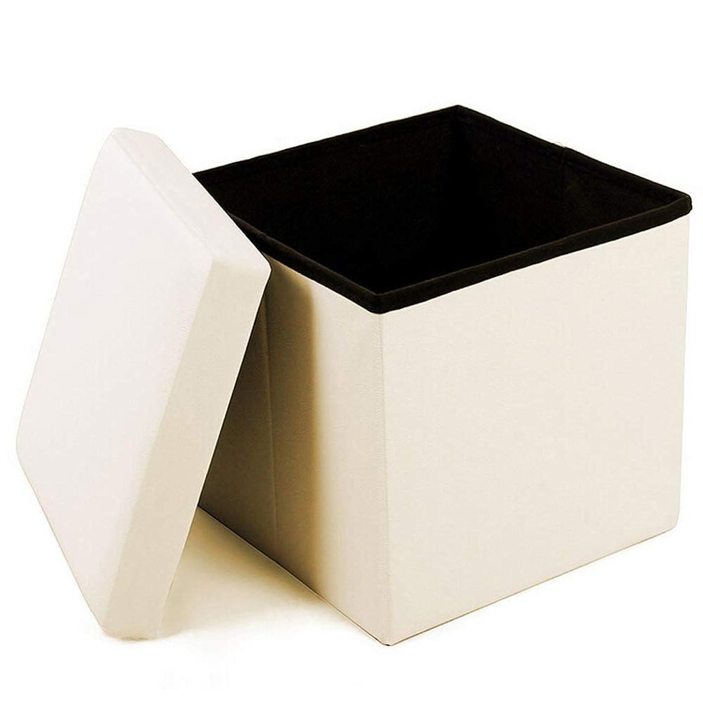 マンハッタン高価な理想的Geartist 収納スツール 収納椅子 12