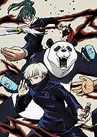 呪術廻戦 Vol.5 Blu-ray (初回生産限定版)