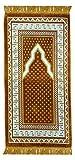 Ikram Hac Malzemesi Lüks Kadife Cocuk Seccade Samt Gebetsteppich Kinder Velvet Prayer Bug Kid's 78cmX39cm