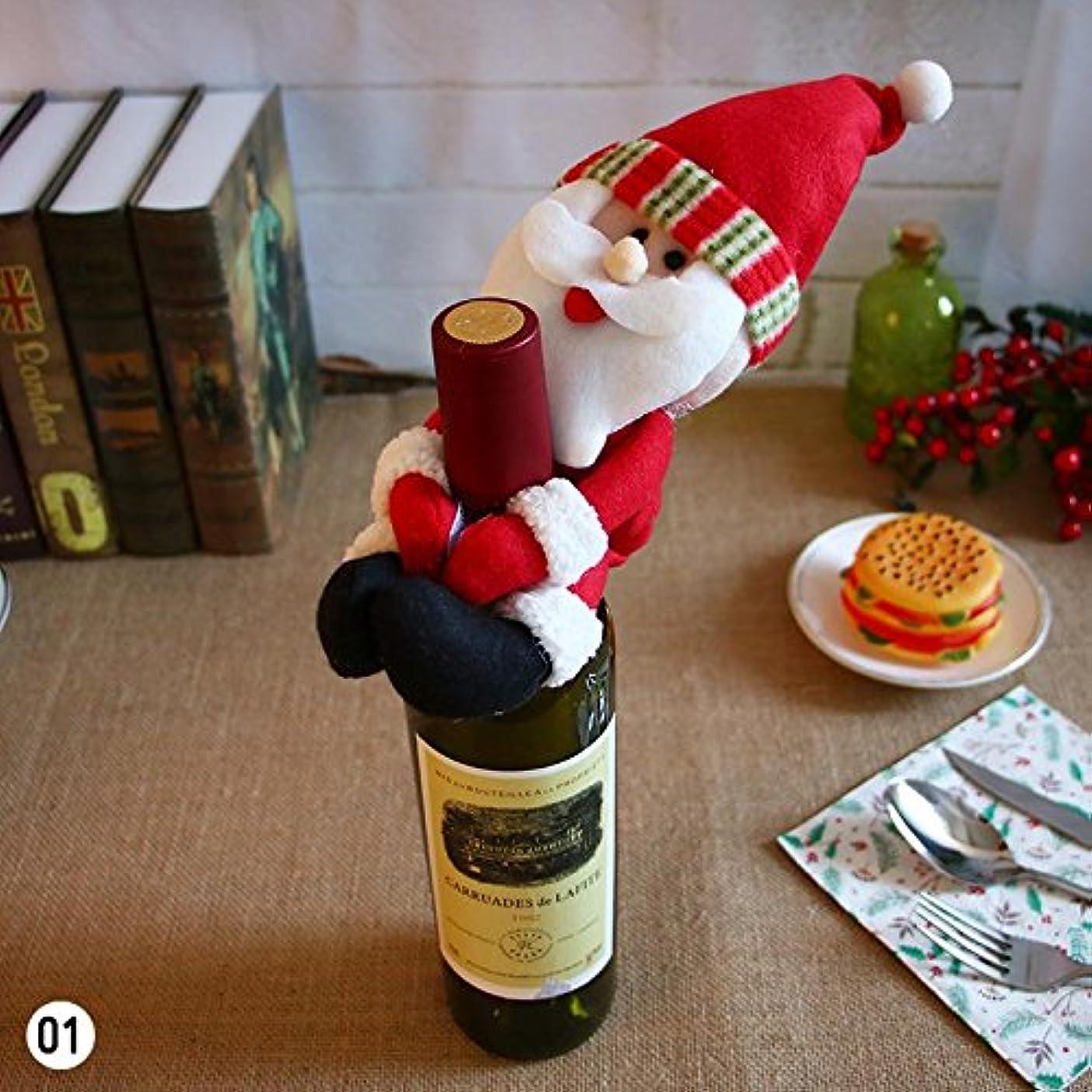 このマラドロイト検出器クリスマス ワイン飾り お酒ボトルカバー ラッピング袋 シャンパン ボトルカバー 可愛い包装 オーナメント パーティー クリスマス飾り ギフト