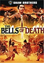 The Bells Of Death: Shaw Bros