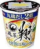 サンヨー食品 麺屋翔監修 香彩鶏だし塩らーめん 92g ×12個