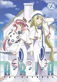 ARIA The NATURAL Navigation.1 [DVD]