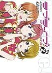ラブライブ! (2) (電撃コミックス)