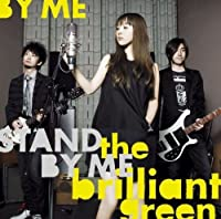 Stand By Me by Brilliant Green (2007-08-22)