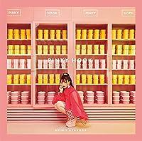 【Amazon.co.jp限定】ピンキーフック (通常盤) (メガジャケ付)