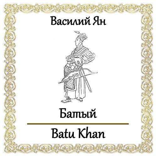 Batyy cover art