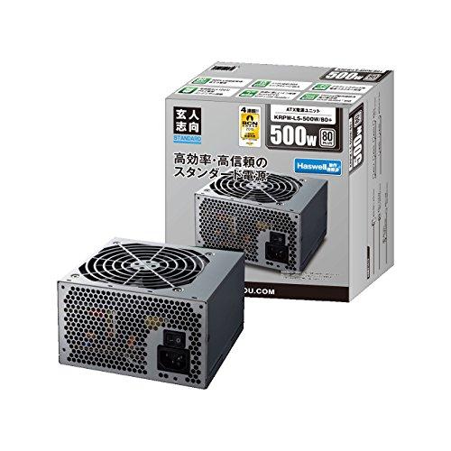 玄人志向 STANDARDシリーズ 80 PLUS 500W ATX電源 KRPW-L5-500W/80+
