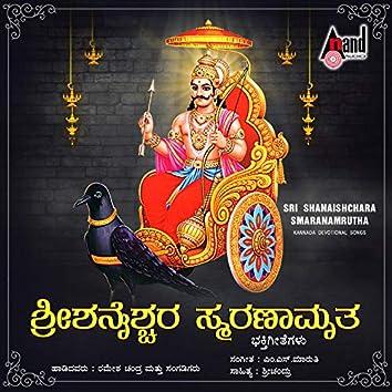 Sri Shanaishchara Smaranamrutha