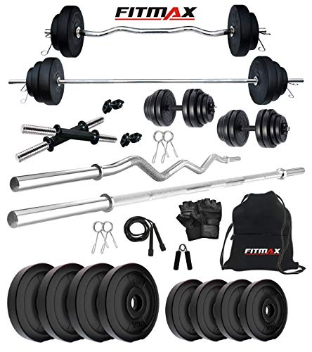 FITMAX20KGPVCCOMBOHOMEGYMSETWITHONE4FTPLAINONE3FTCURLANDONEPAIRDUMBBELLRODSCOMESWITHHOMEGYMACCESSORIES