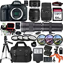 Canon EOS 7D Mark II DSLR Camera with 18-55mm STM Lens, 50mm f/1.8 Lens, Sigma 70-300mm Lens & 420-800mm Telephoto Lens Kit with Prime Accessory Bundle