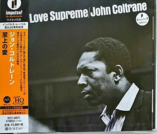 『ジョン・コルトレーン 至上の愛』CDジャケット写真