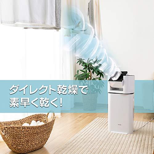 アイリスオーヤマ除湿機サーキュレーター衣類乾燥強力除湿除湿器スピード乾燥除湿量5L湿度センサー静音設計デシカント方式ホワイトIJD-I50