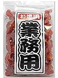 沖縄美健 塩トマト お徳用800g (沖縄県産海水塩使用)